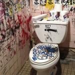 déco wc - toilettes new york