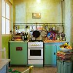 déco cuisine ethnique