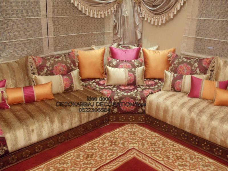 Id e d co salon orientale for Decoration orientale salon