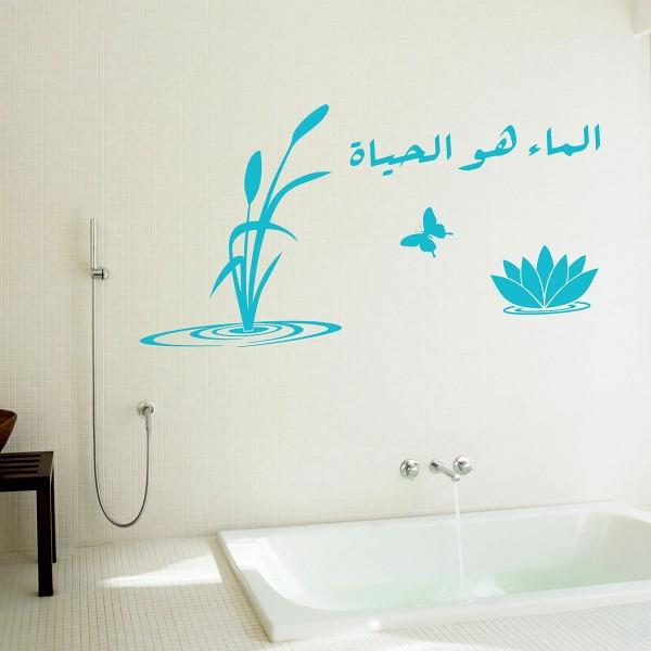 Stickers Deco Salle De Bain - Maison Design - Bahbe.Com