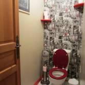 Mod le d coration wc toilettes gris - Exemple deco wc ...